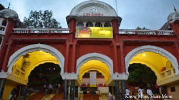 Chaturshringi Temple Pune