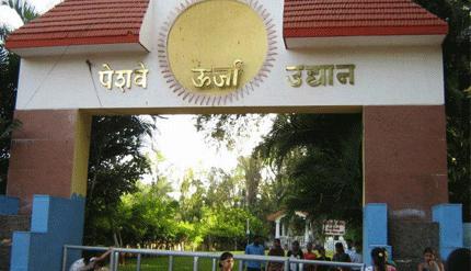 Peshwe Udyan Pune